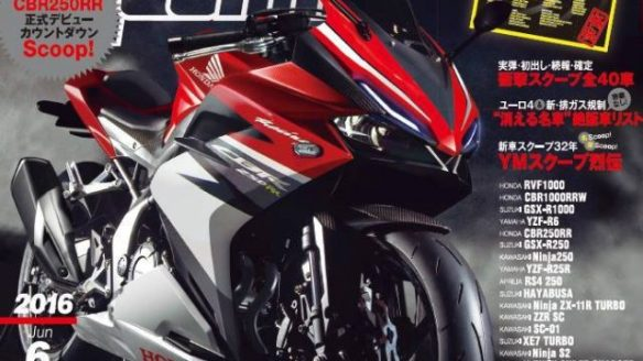 Honda-CBR250RR-2-Silinder-Racing-Red-640x360